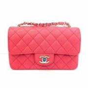 Chanel classic 8 caviar pink shw