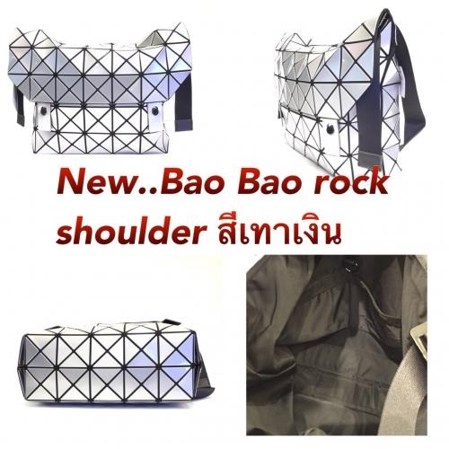 Bao Bao Rock houlder สีเทาเงิน