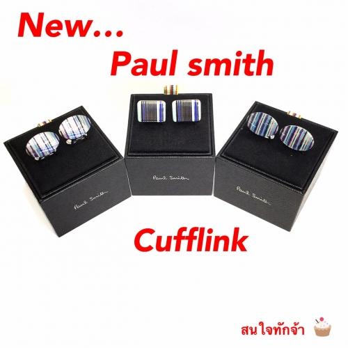 Paul Smith Cufflink