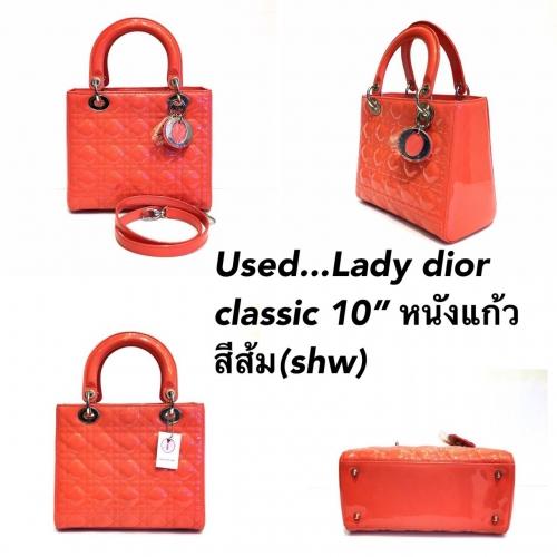 """Dior Lady Classic 10""""หนังแก้วสีส้ม Shw"""