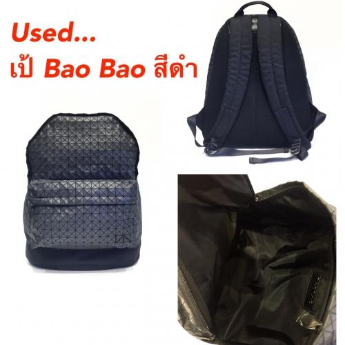 เป้ Bao Bao สีดำ