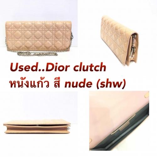 Dior Clutch หนังแก้วสี Nude Shw