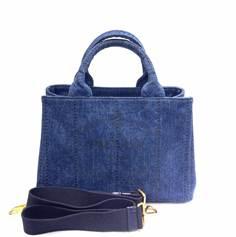 Prada Tote Bag ใบเล็กสียีนส์