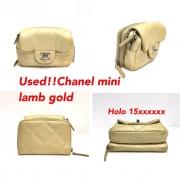 Chanel Mini Lamb Gold Shw