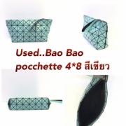 Bao Bao pocchette4x8สีเขียว
