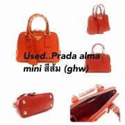 Used Prada alma mini สีส้ม (ghw)