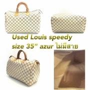Louis Speedy 35
